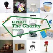 「LIFE311 The Charity」に出品します | 展示・販売