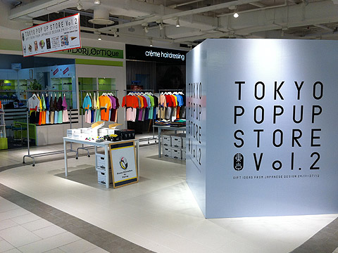 「TOKYO POP UP STORE vol.2」に出品します [展示・販売]