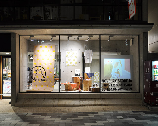 NOVELAX STORE in UR KYOTO