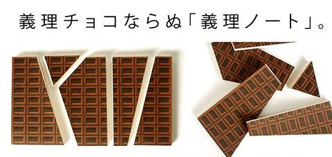 novelaxとして渋谷ヒカリエのバレンタインイベントに参加します | 展示・販売