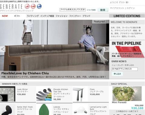 Generate design(オンライン)にて「wipe T shirt」の販売開始 | 取扱店