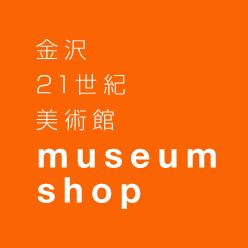 「Tシャツフェア@金沢21世紀美術館ミュージアムショップ」に wipe T shirt と STRIPES ON STRIPESを出品します | 展示・販売