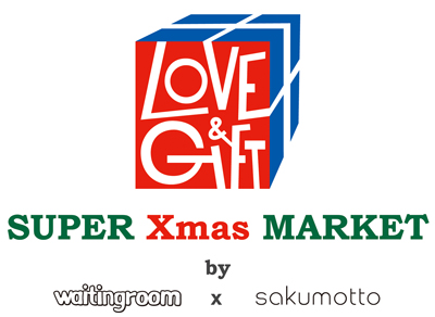 「LOVE & GIFT - SUPER Xmas MARKET -」に STRIPES ON STRIPES と pick a jewel を出品します | 展示・販売