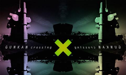 軍艦マンション再出航イベント [ GUNKAN crossing ] に参加します | 展示・販売