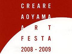 CREARE AOYAMA ART FESTA