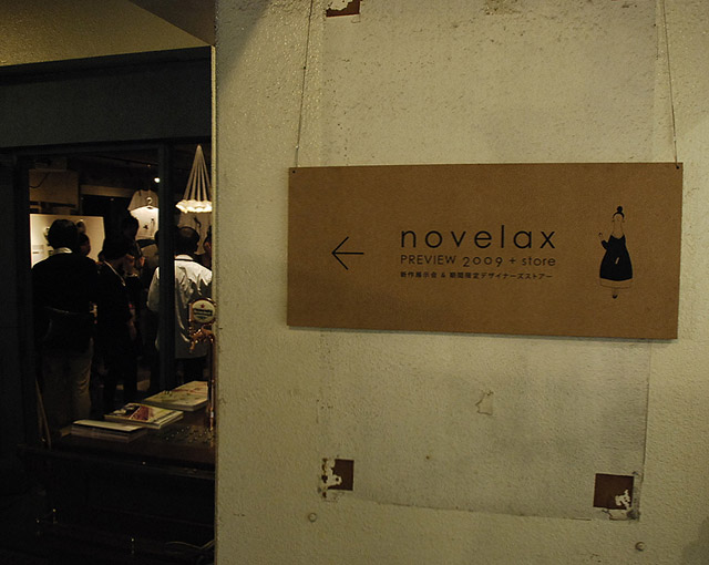 novelax PREVIEW 2009+store